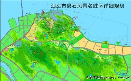 汕头市礐石风景名胜区详规划