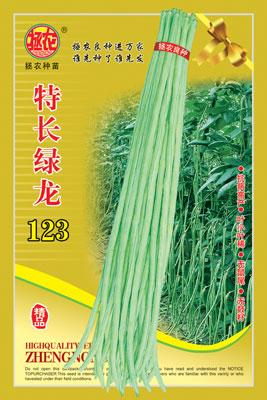 特长绿龙123—豇豆种子