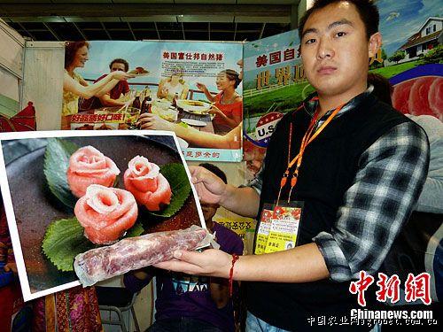 """一家肉类供应商展示""""可以生吃的猪肉"""""""