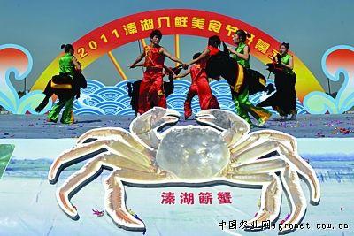 姜堰三水公园_姜堰三水标志,姜堰溱湖湿地公园图片
