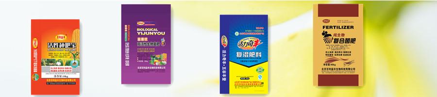 北京百利益丰生物科技有限公司