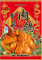 供应香菇肉鸽