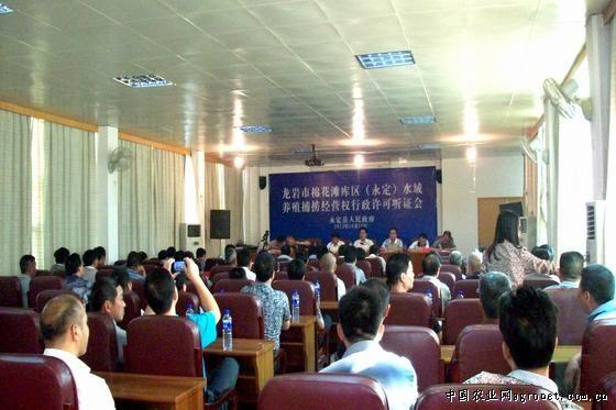 福建龙岩永定县举行龙湖水域养殖捕捞经营权行政许可