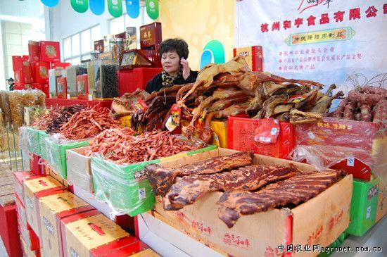 新农都第一届年货节暨第五届鲜食会展会花絮之天真无邪