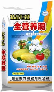 精品巨能全營養肥