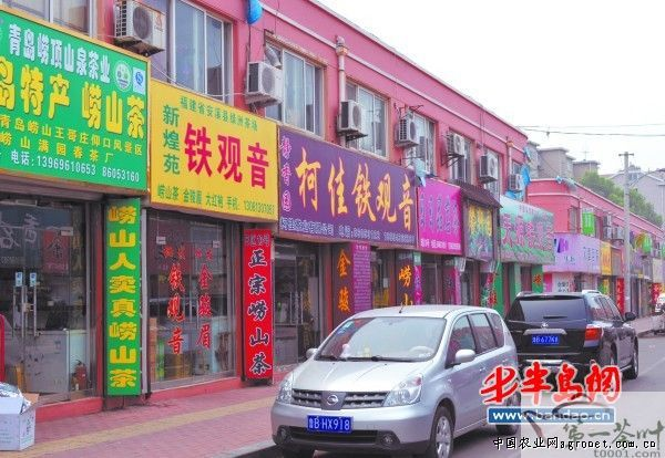 据了解,青岛五大茶叶批发市场 2011年销售的茶叶大约为6000吨,其中