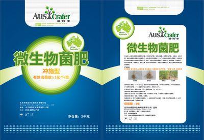 供应澳科丰微生物菌肥(冲施型)