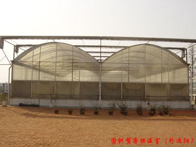 供应圆拱型薄膜温室(外遮阳)
