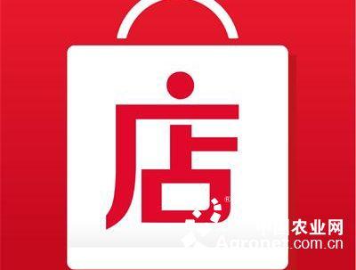 山东省青岛市市民刘煜菲,通过微信认购了即墨市七级中心社区大丰收