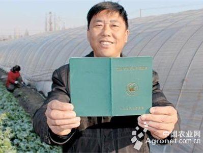 精准培育新型职业农民