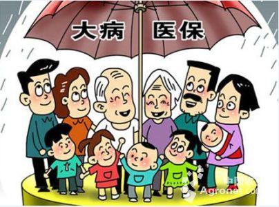 消灭贫困人口图片_2014中国贫困人口