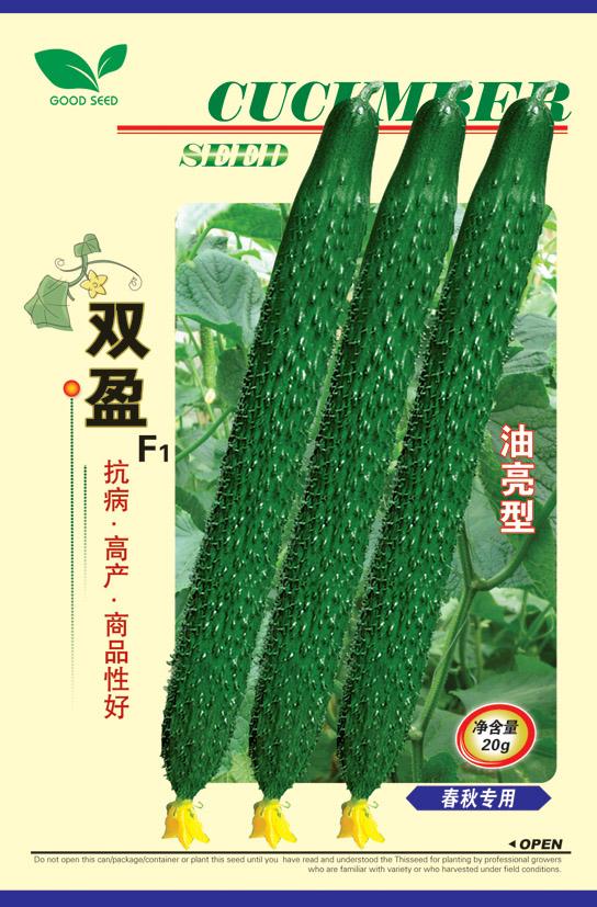 双盈F1油亮型—黄瓜种子