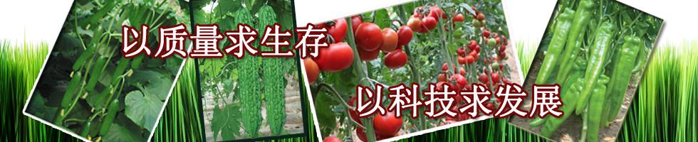 寿光市卓丰农业科技有限公司