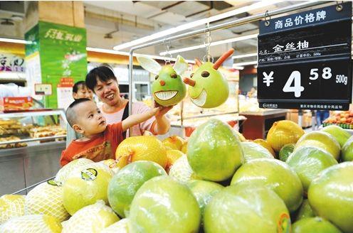据了解,为促进柚子销售,商家在造型上玩起了创意,将柚子图片