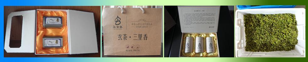 """""""乌岩春""""高山有机茶生产基地"""
