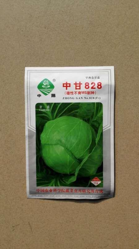 中甘828—甘蓝种子