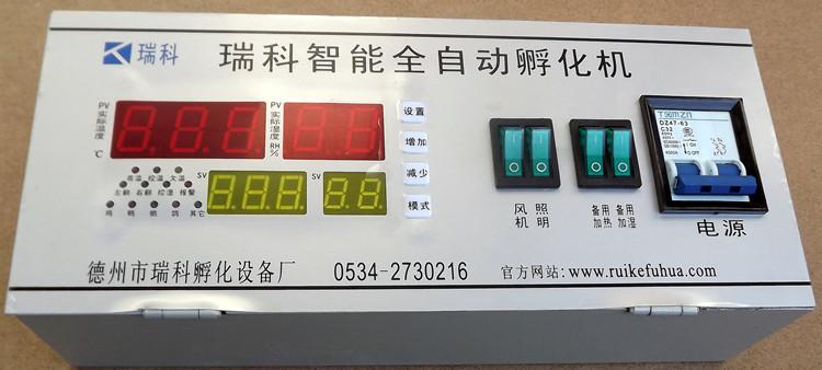 供应进口温湿度传感器