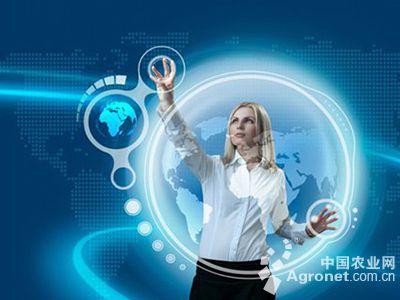报告作为工业互联网前瞻性,系统性,战略性的顶层设计,提出了工业互联