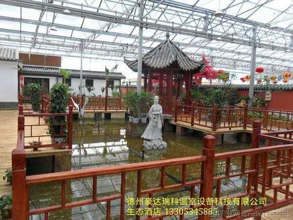温室生态餐厅