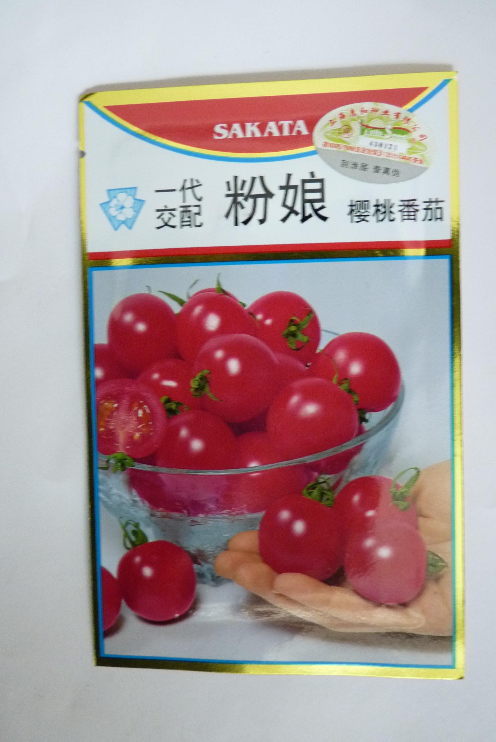 粉娘-番茄種子