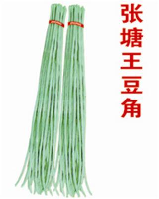 张塘豆角-豇豆种子