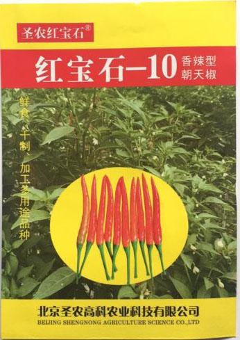 红宝石10号朝天椒—辣椒种子
