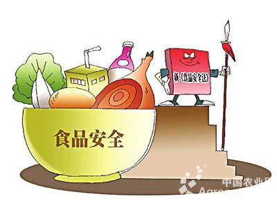 12部配套制度落实新食品安全法(图)