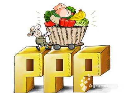 ppp110牛牛视频_农业ppp要加强产权和金融保障(图)