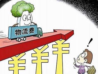 商务部:着力降低流通成本(图)