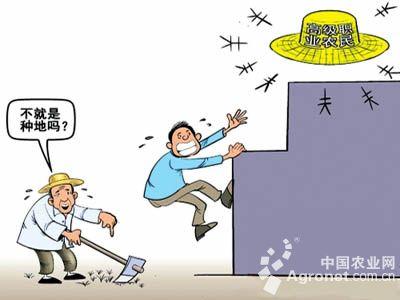 河南探索培育新型职业农民新模式(图)