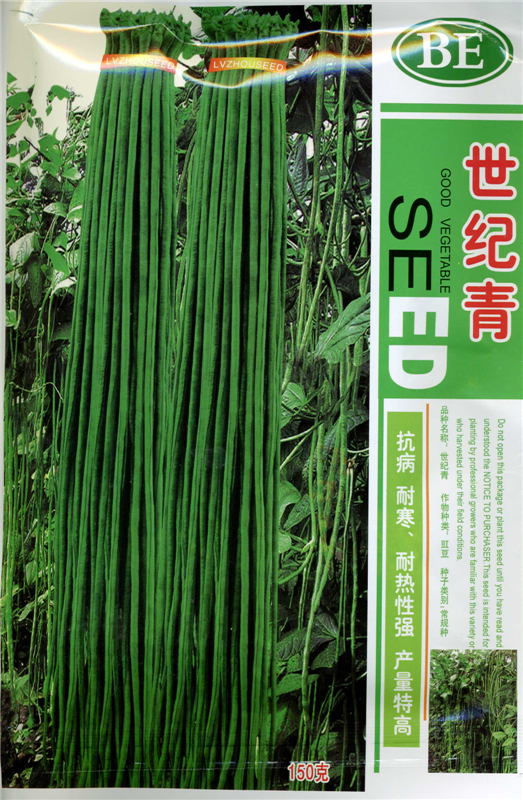 世纪青-豇豆种子