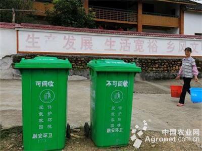 浙江宁波:农田垃圾 分类处理(图)