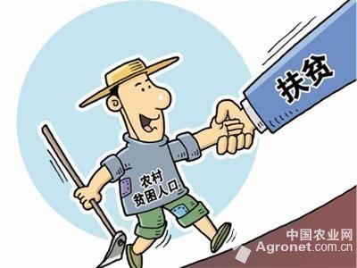 青岛农村贫困人口实现社会保险全面覆盖