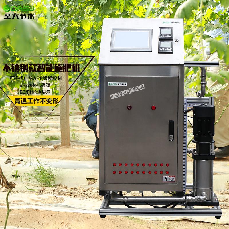 大棚水肥一体化设备