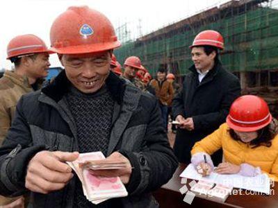 桂林检查农民工工资支付情况图片