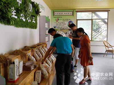 柳州鹿寨大力推进富硒农产品开发(图)