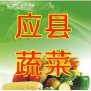 豆角、西葫蘆、圓椒