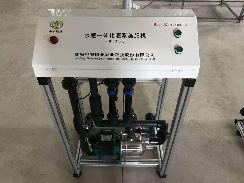 水肥一體化智能灌溉施肥機ZNGY-F-3.5-S01