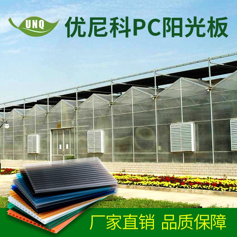 双层PC板温室