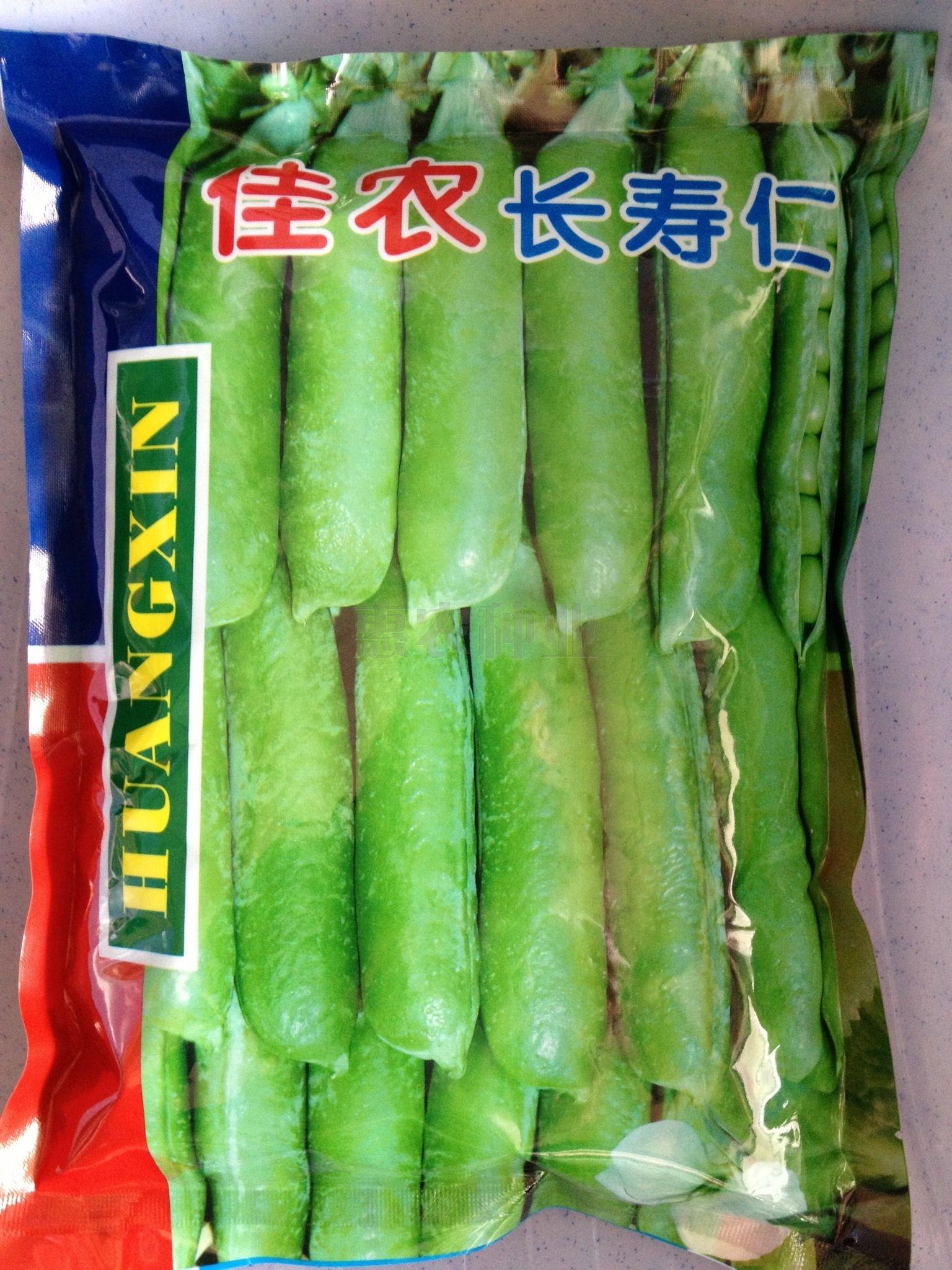 供应豌豆种子
