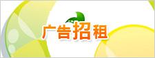 新版蔬菜小频道左侧广告225*86