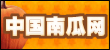 中国南瓜网