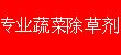 俊牧农业科技有限公司(河南)