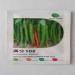 满分102—辣椒种子